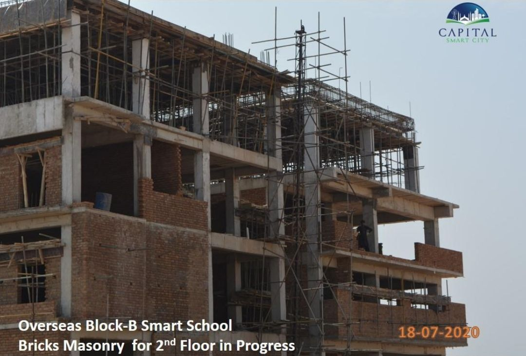 smart-school-in-overseas-block-CSC