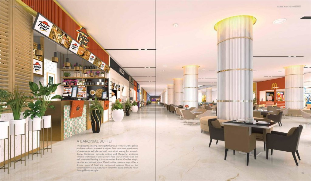 gulberg-mall-and-signature-living-food-court