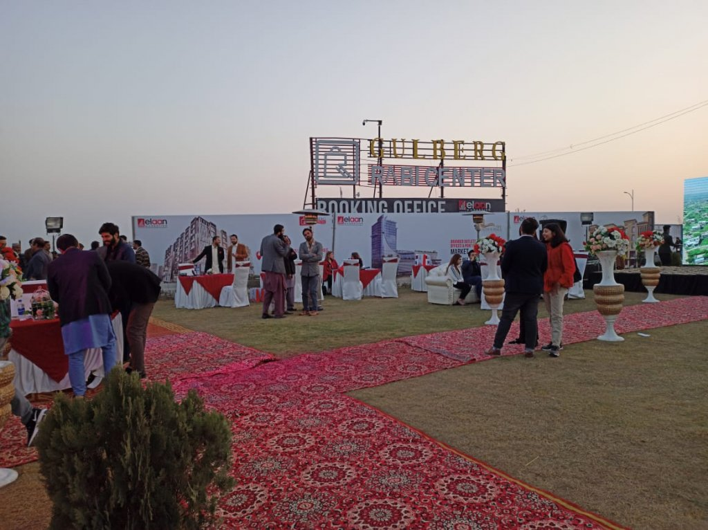 Gulberg Rabi center event image