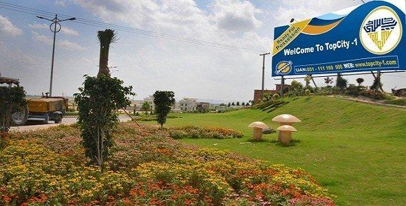 Top-City-1-Islamabad
