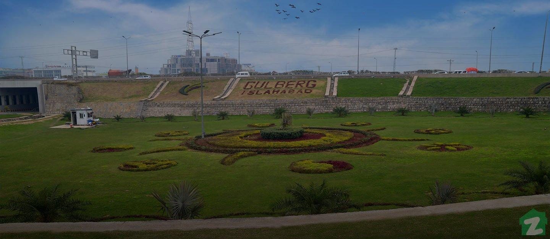 gulberg-islamabad-entrance