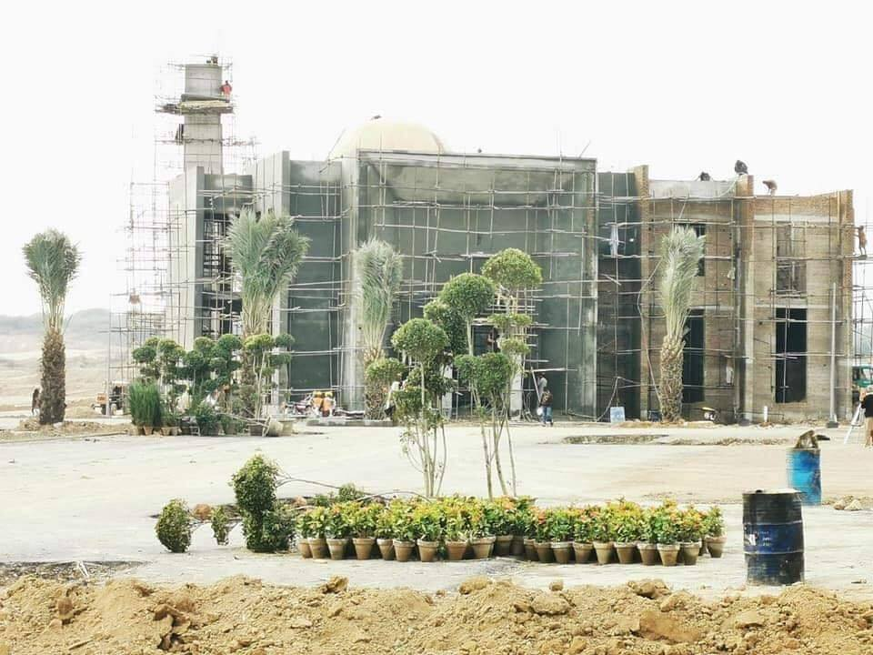 Smart City Progress