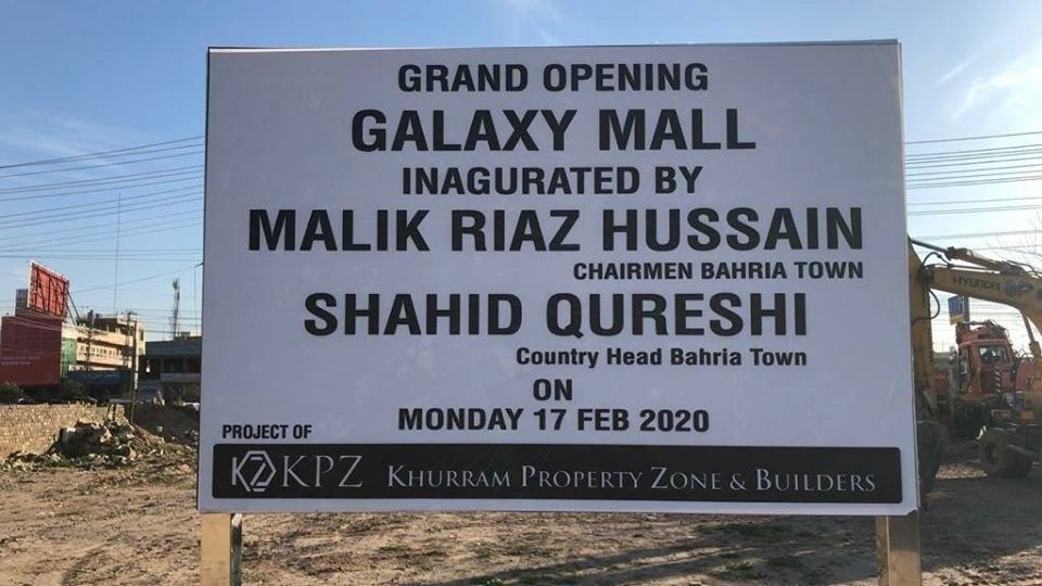 grand opening of galaxy mall inaugurated by malik riaz and shahid qureshi