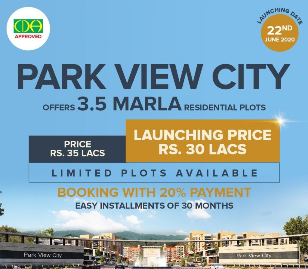 Park View City launched 3.5 marla residential plot-official notice