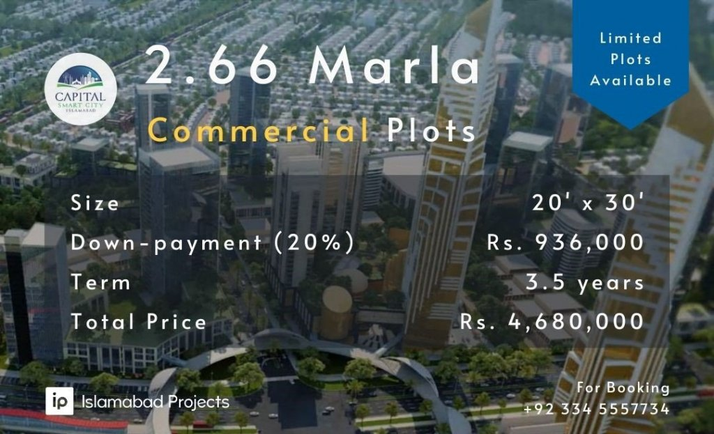 capital smart city islamabad launches 2.5 marla commercial plots -payment plan-downpayment-market-rate-and-profit