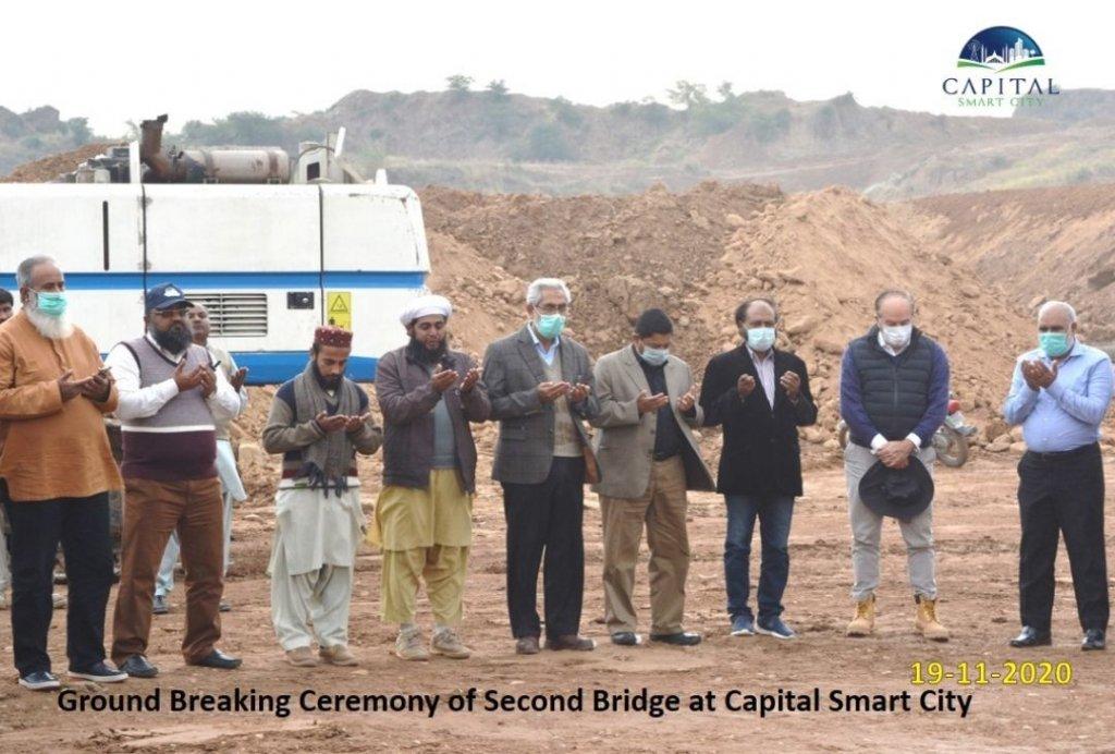 smart city - inauguration of second bridge