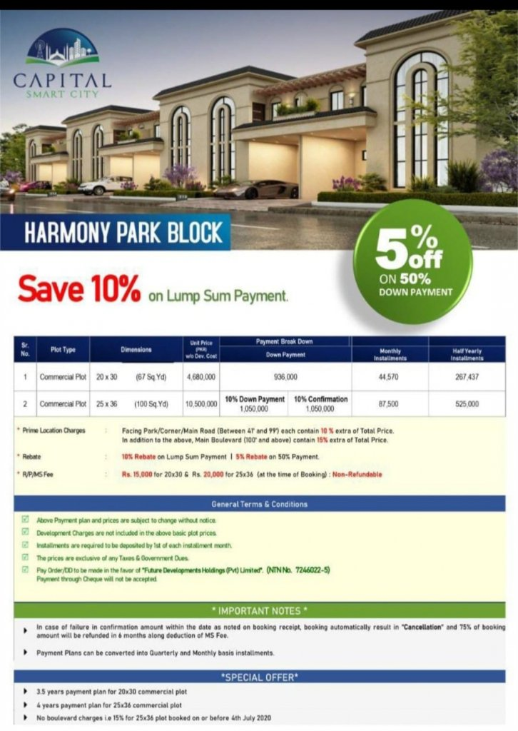 2.5 commerical plot - payment plan- Harmony block