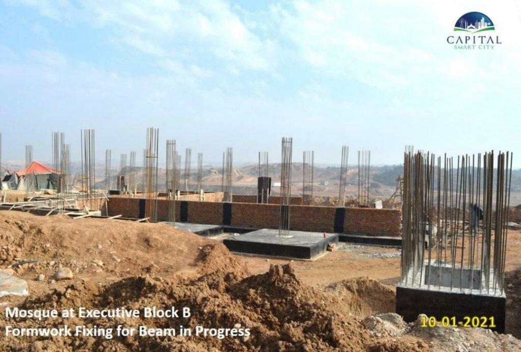 Executive block B-mosque-capital smart city