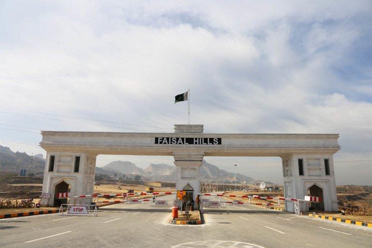 Faisal-Hills-Islamabad-Gate
