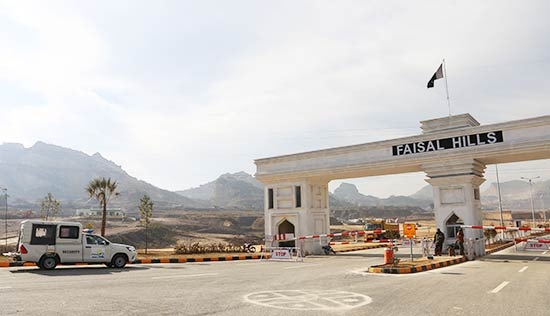 faisal hills entrance