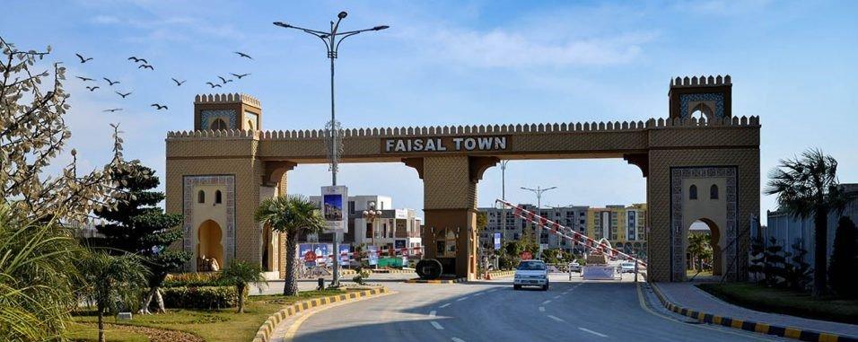 faisal town islamabad