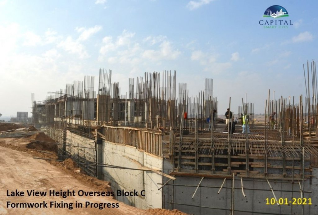 lakeview heights-overseas blockC-capital smart city