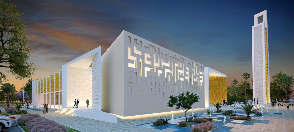 Jamia Mosque - LSC
