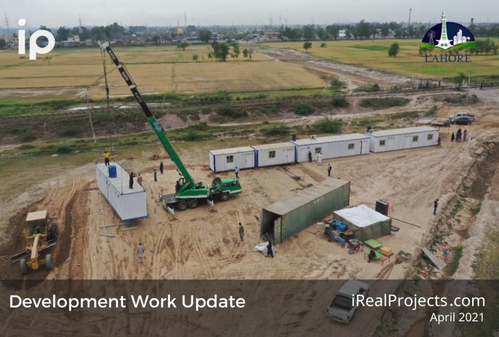 ahore Smart city -- development update