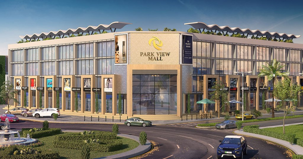 Park View City Lahore Mall