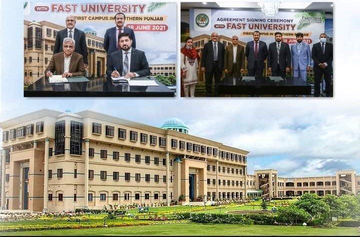 FAST University - Education City - DHA Multan