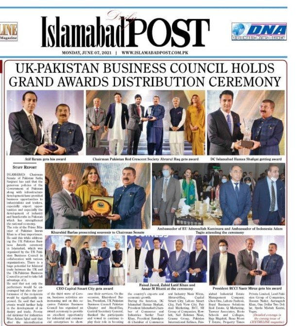 Newspaper-clipping-on-UK-Pakistan-Business-Council-Award-Ceremony
